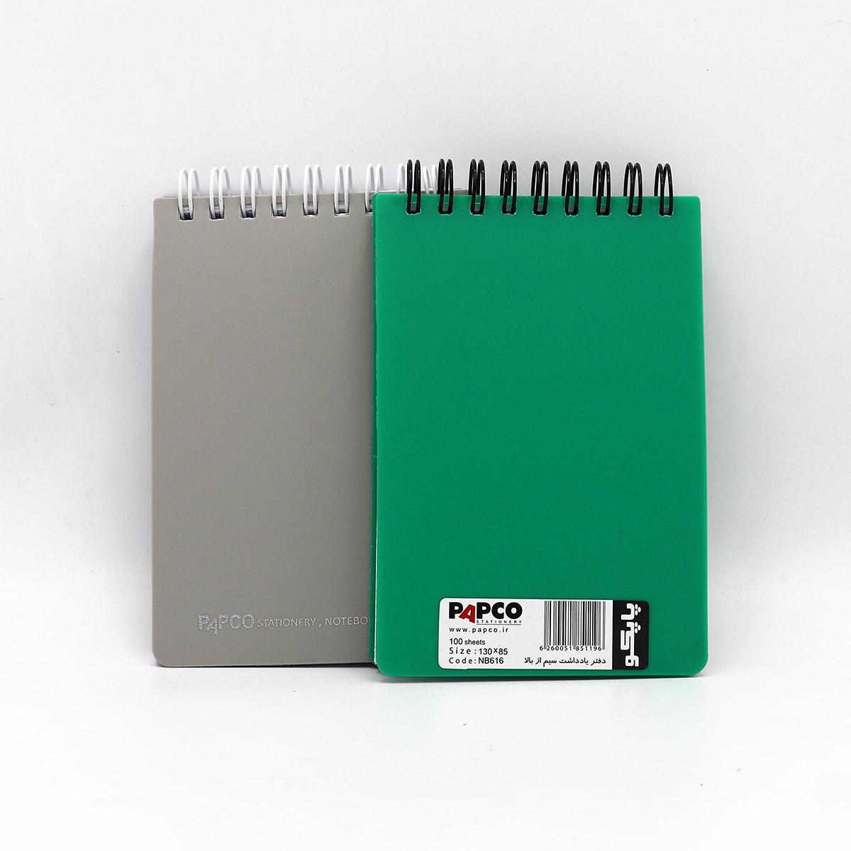 دفتر یادداشت سیم از بالا پاکو