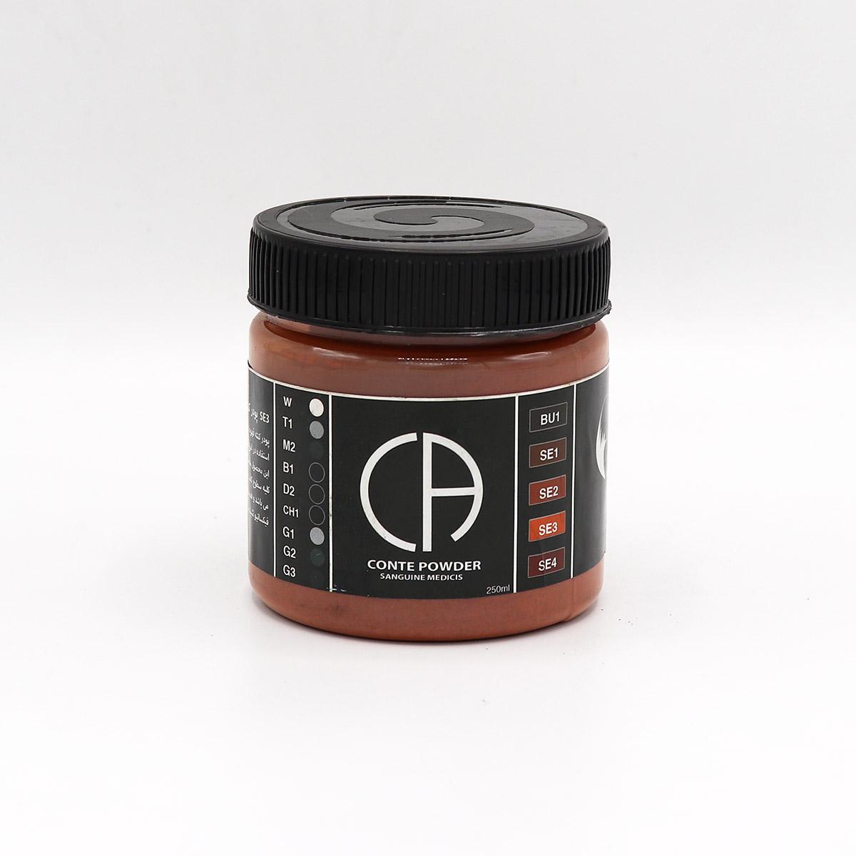 پودر کنته قهوه ای روشن کلارک SM3