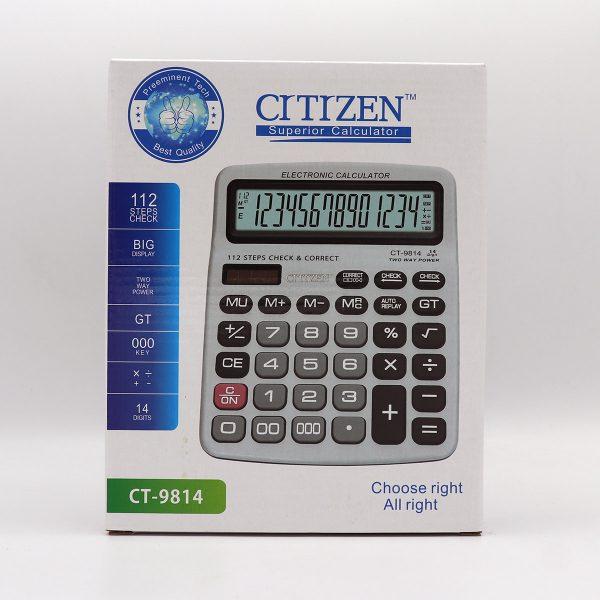 ماشين حساب سيتيزن CT- 9814