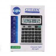 ماشین حساب سیتیزن CT-912