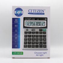 ماشين حساب سيتيزن CT-912