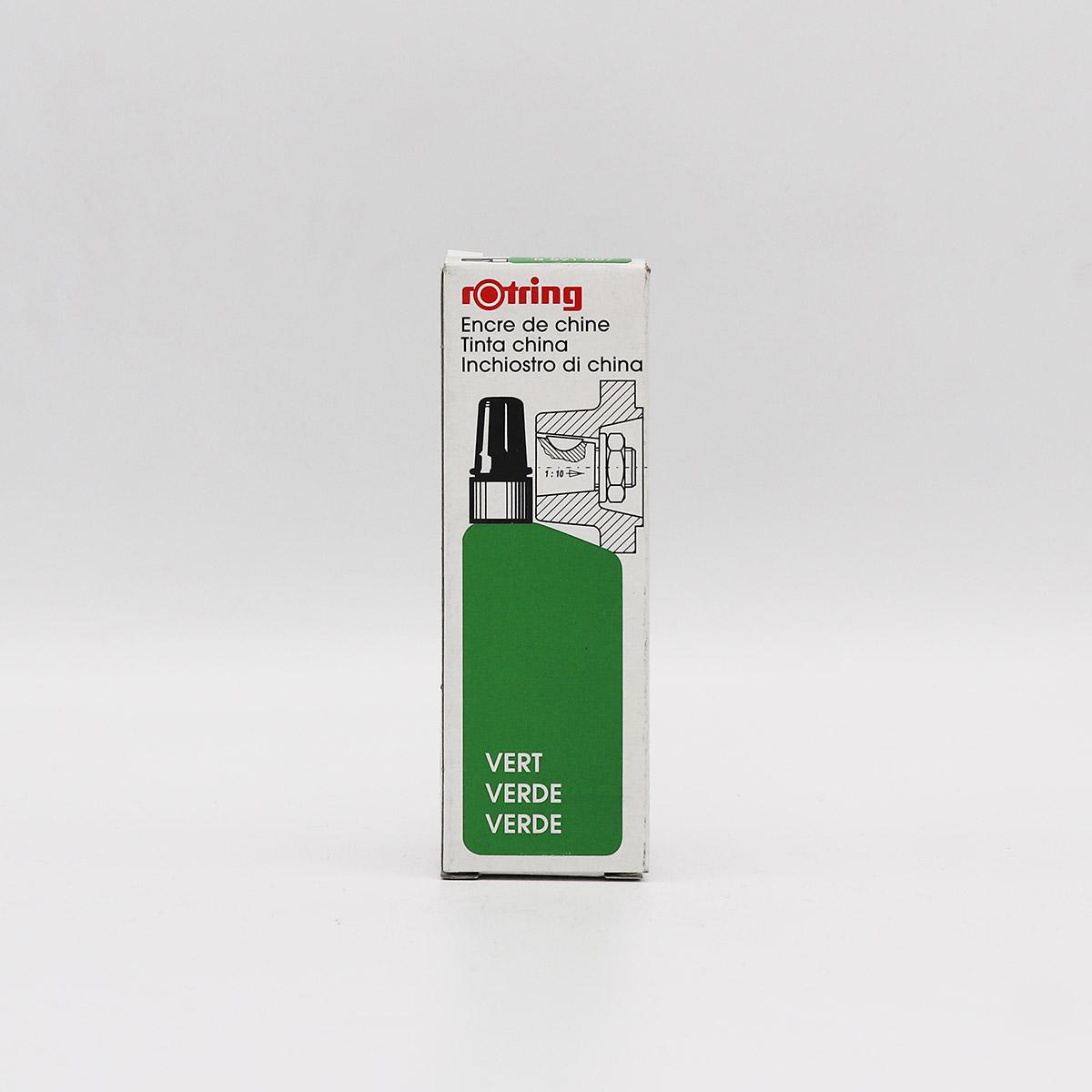جوهر 23ميل راپيد روترينگ - سبز