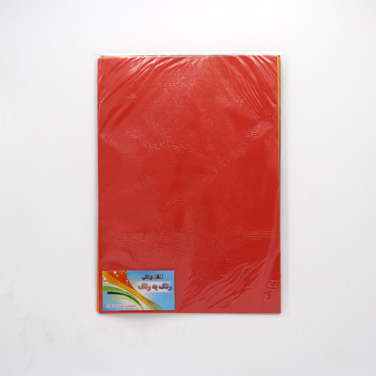 بسته کاغذ A4 رنگي 20 برگ رنگ به رنگ