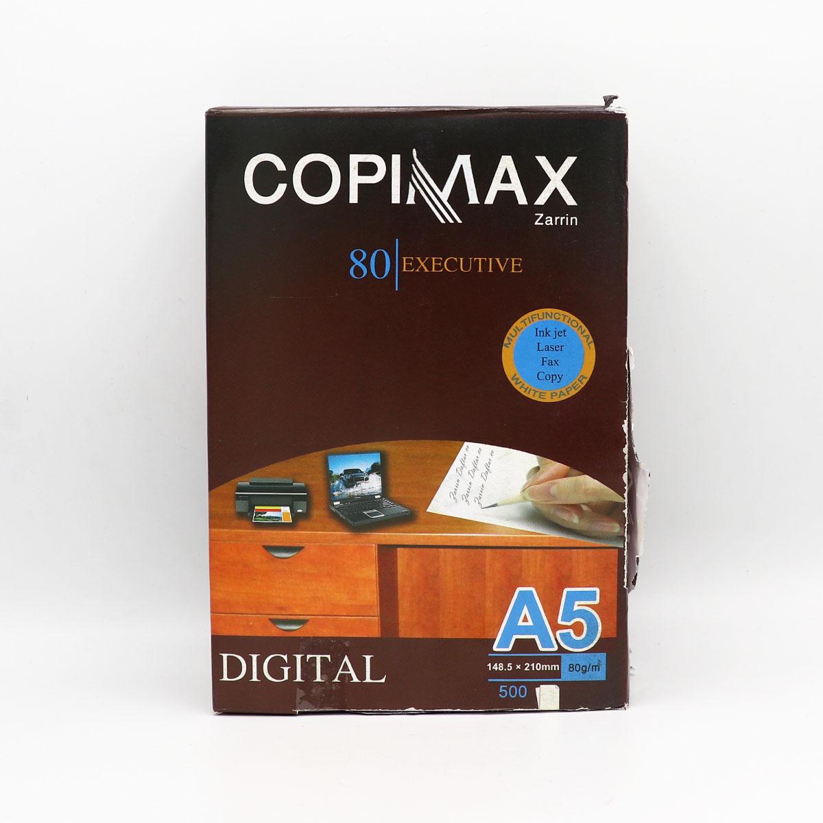 بسته کاغذ 500برگ 80گرمیA5کپی مکس