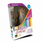سی دی آموزش گام به گام نقاشی پاستل وپن پاستل